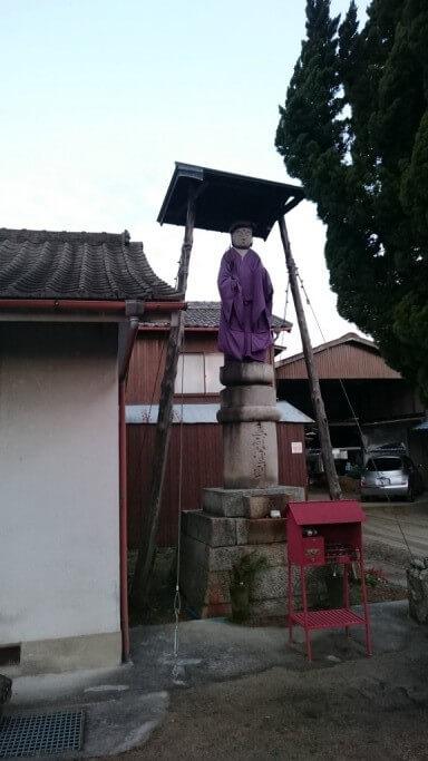 飯田 高地蔵