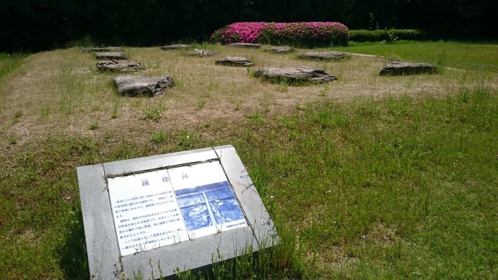 讃岐国分寺跡 鐘楼跡 礎石