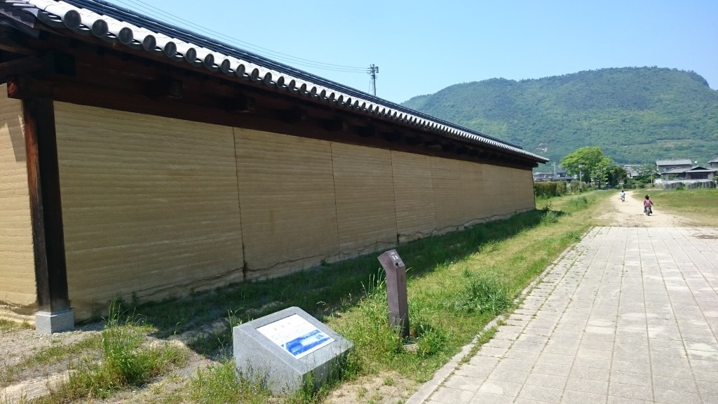 讃岐国分寺跡 築地塀跡
