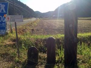 真念遍路石(高知県三原村)