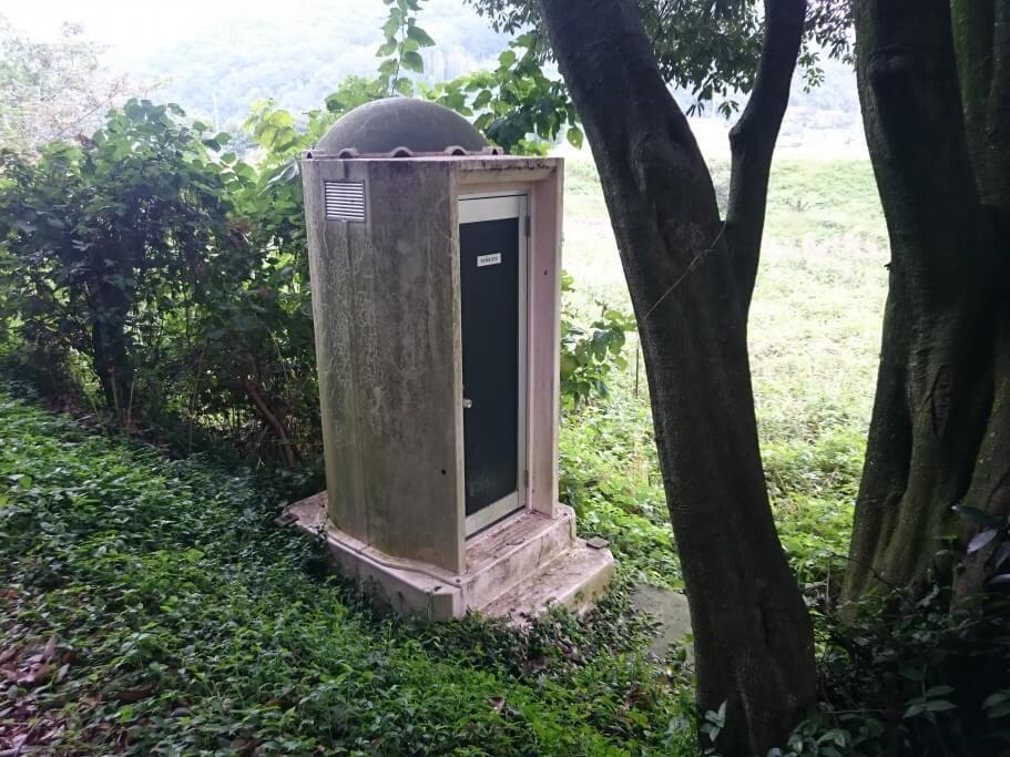 高地蔵 簡易トイレ