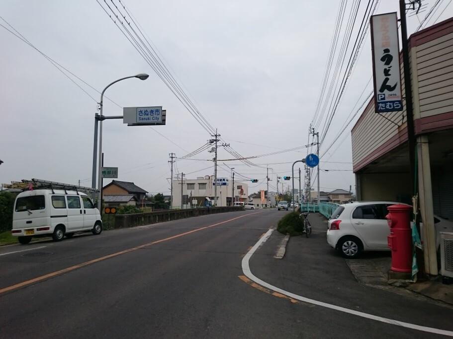 新井戸橋 うどんたむら 丸型ポスト
