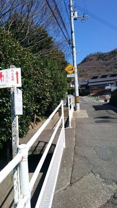 屋島寺への遍路道 上り急勾配21度の看板
