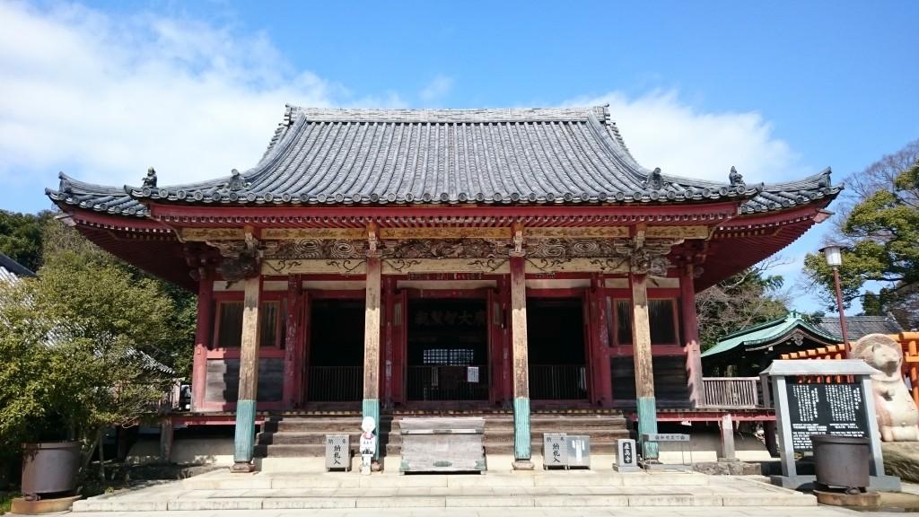 屋島寺 本堂