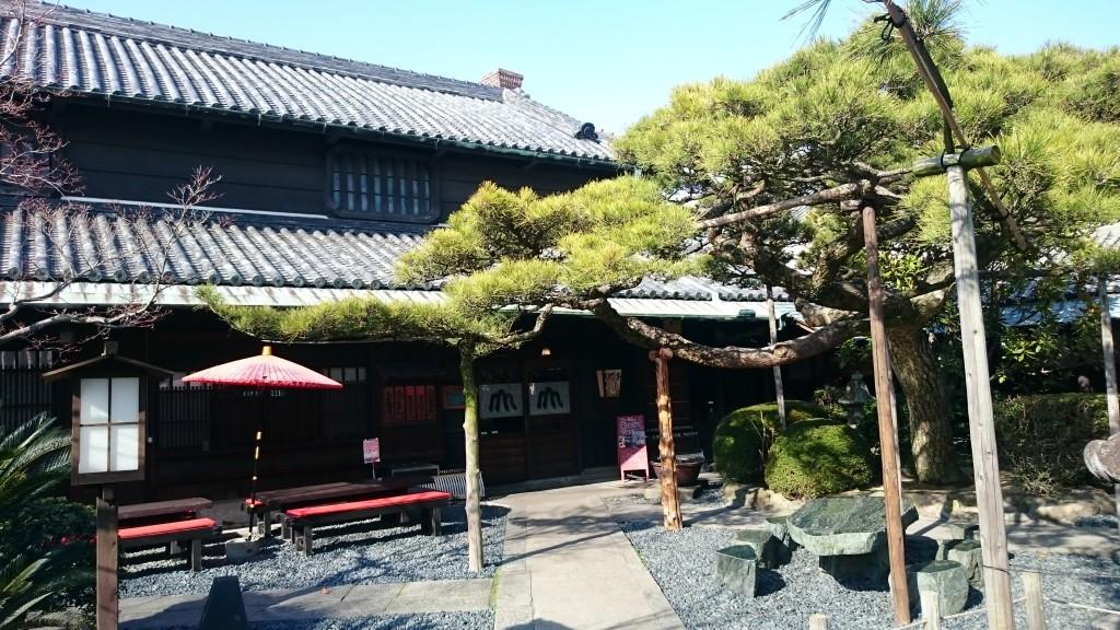 山田家 母屋 庭園