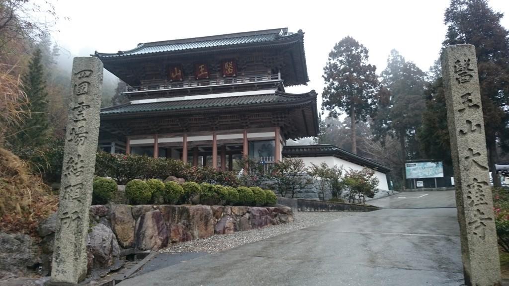 大窪寺 仁王門