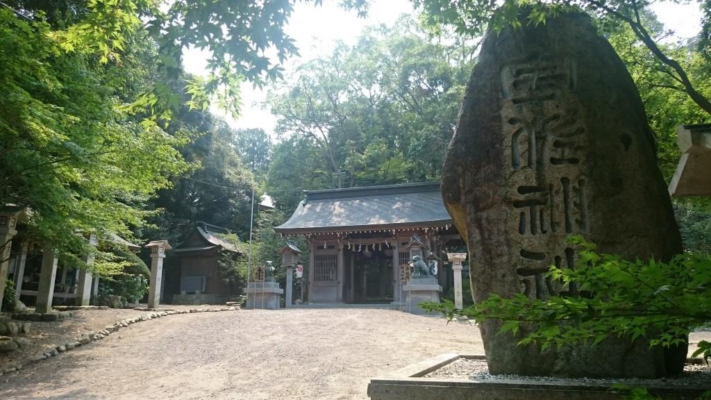 亀鶴公園 鶴ガ山 宇佐神社