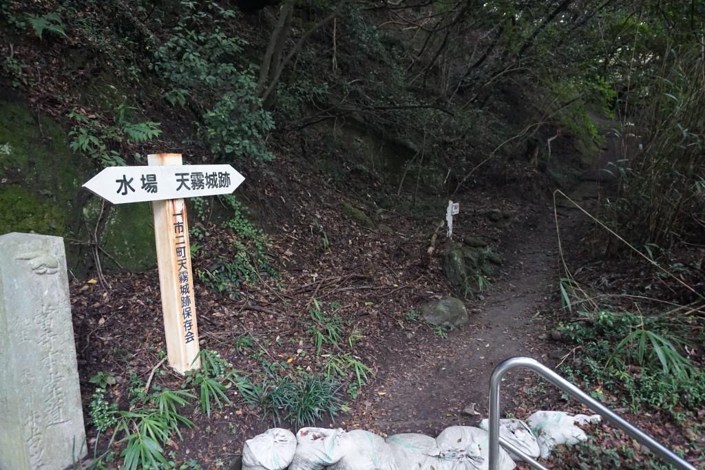 弥谷寺 天霧城への道入口