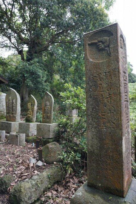 虚空蔵寺 遍路石