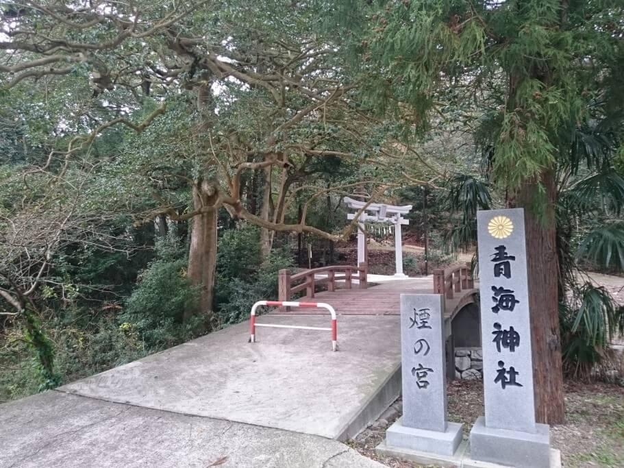 青海神社 坂出市