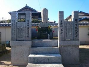 洲崎寺 真念墓