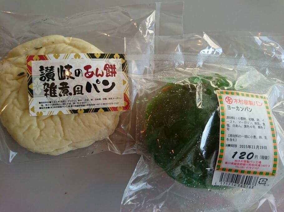 讃岐のあん餅雑煮風パン ヨーカンパン 木村屋製パン工場