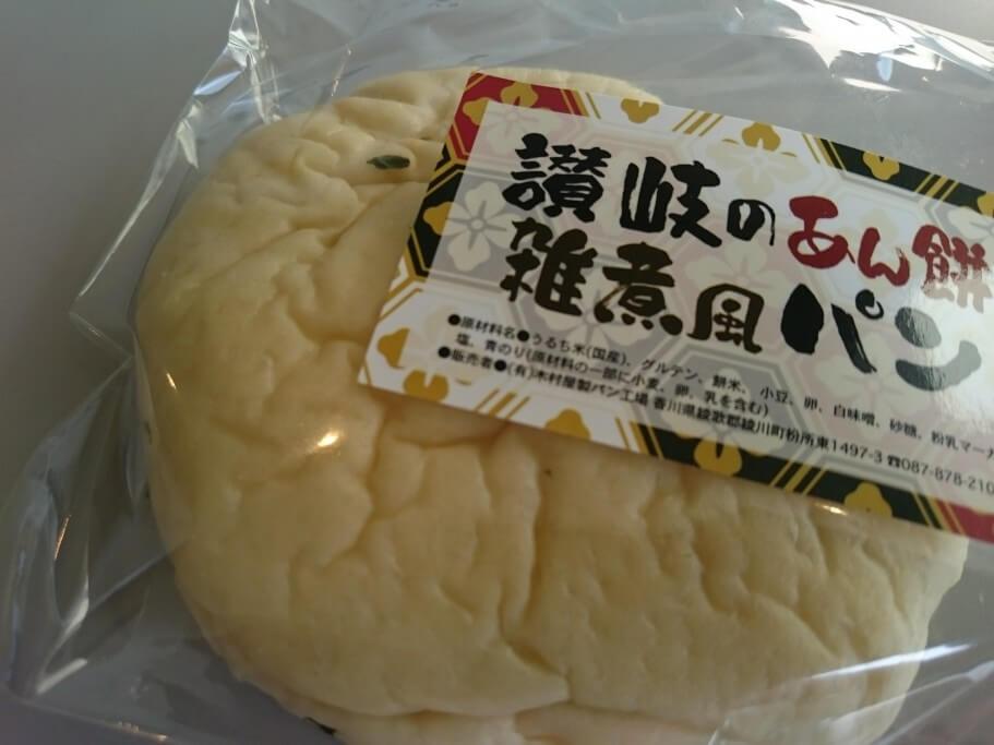 讃岐のあん餅雑煮風パン パッケージ