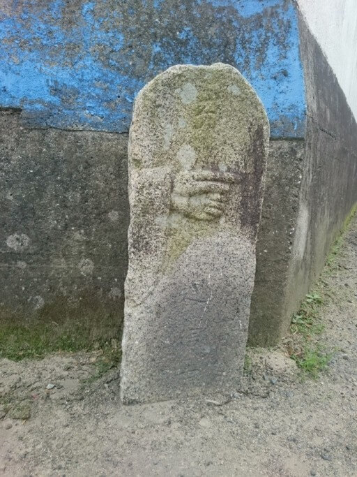 長尾寺 遍路石