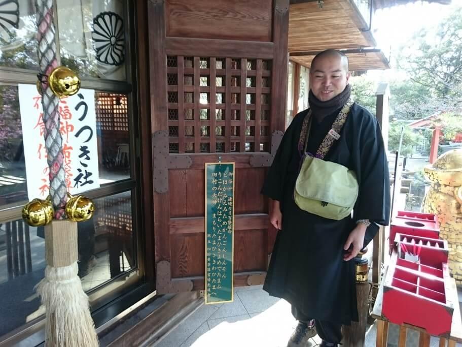 クラウズサイクリング田村神社解説