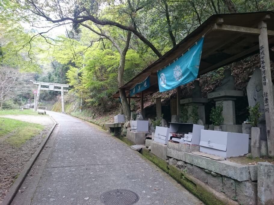 八栗寺遍路道 御加持水 鳥居