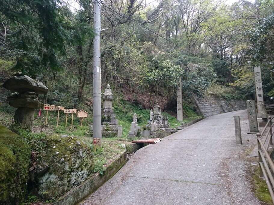 八栗寺への遍路道 七曲り道分岐点