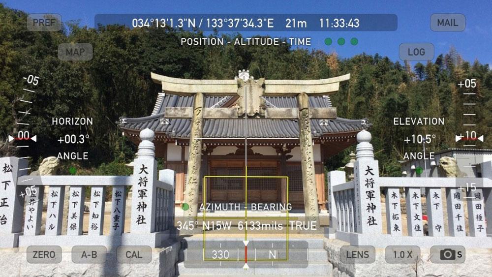 荘内半島 大将軍神社