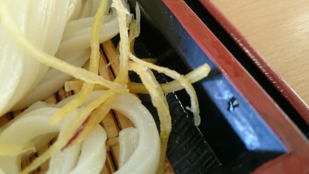 源平うどん さつまいも細切り天ぷら