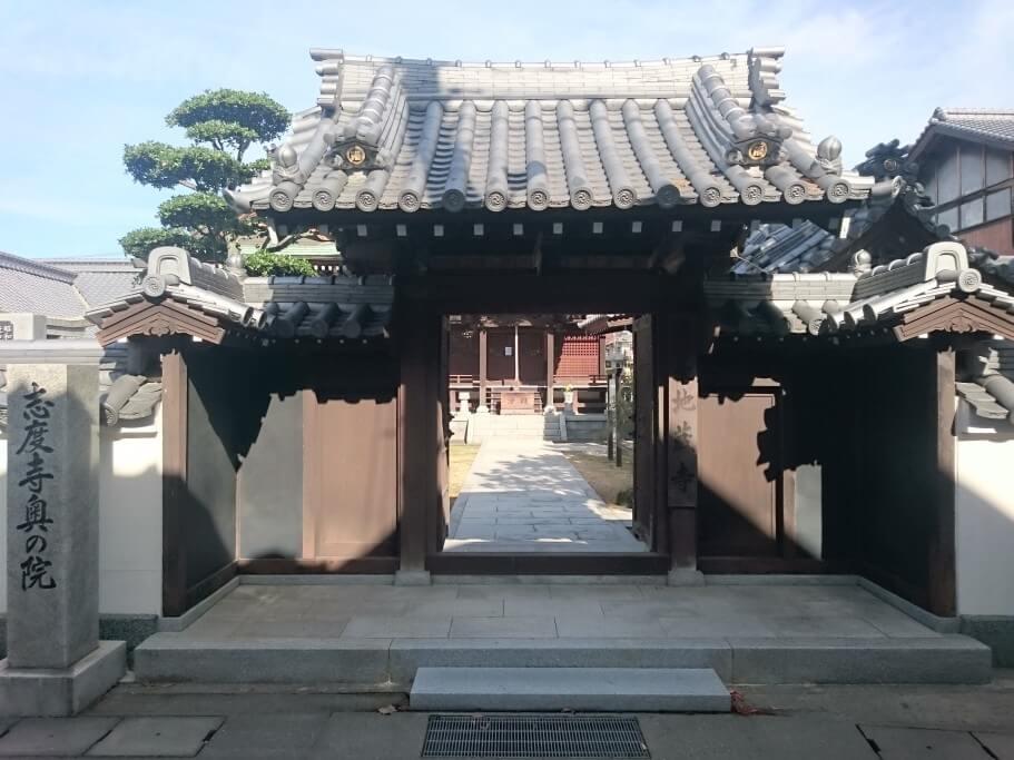 86番奥の院 地蔵寺