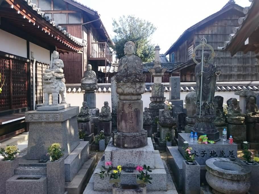 86番奥の院 地蔵寺 日本廻国六十六体尊
