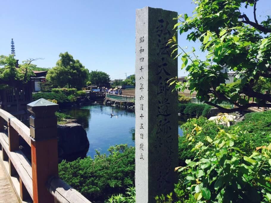 48番西林寺奥の院 杖の淵