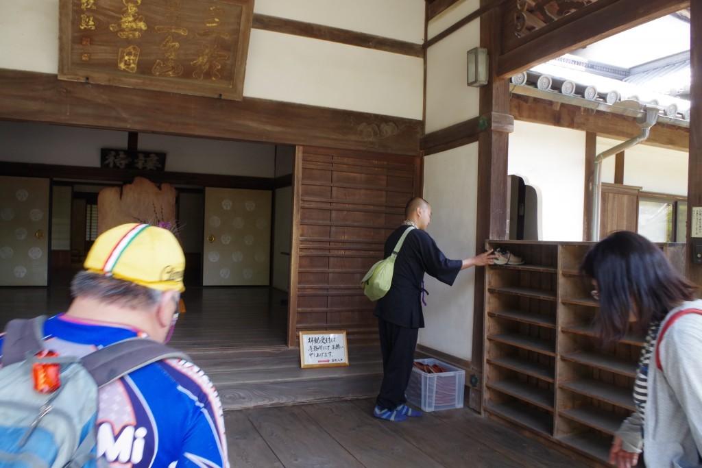 クラウズサイクリング 法然寺資料室