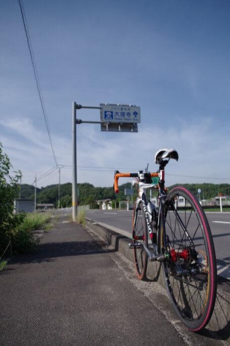 大窪寺への自転車旅 出発