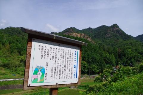 大窪寺への自転車旅 山の景色2