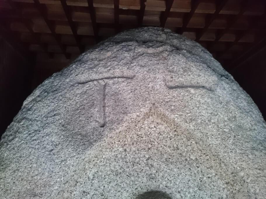 大窪寺 丁石「一丁石」