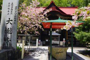 大瀧寺 本堂