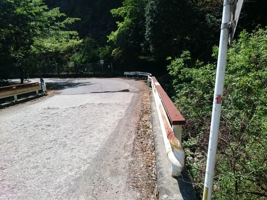 大瀧寺遍路道 遍路道標シール