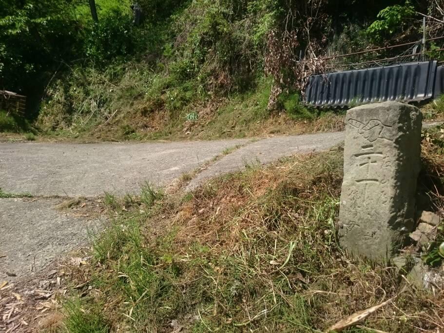 大瀧寺遍路道 丁石
