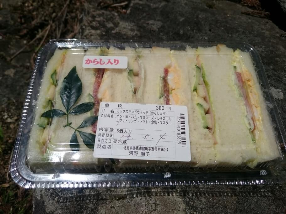 夏子いなか市 サンドイッチ