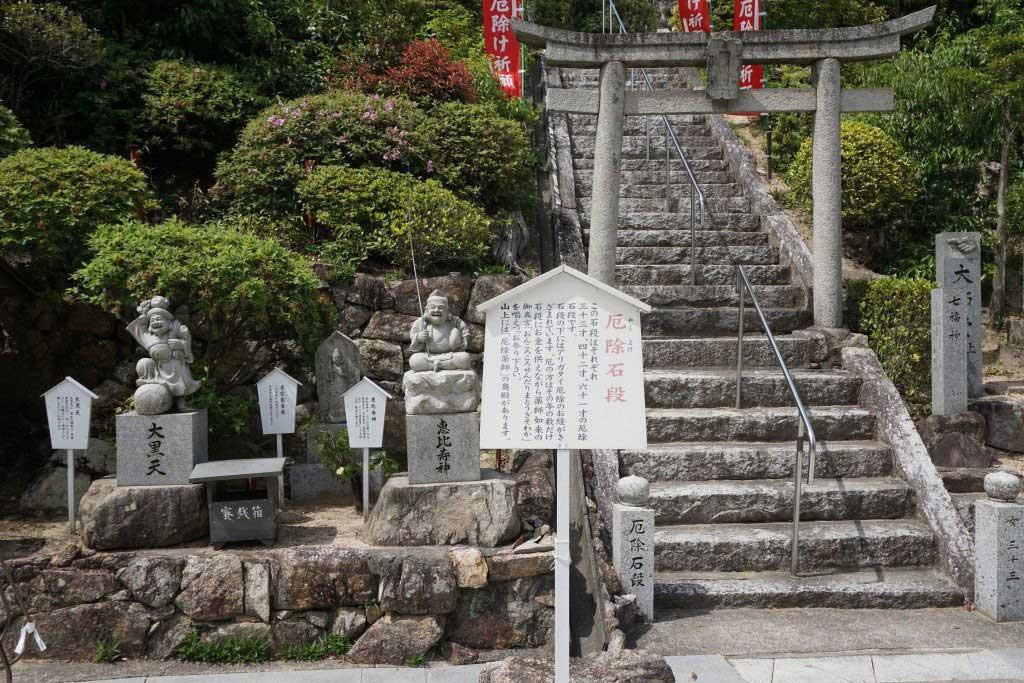 與田寺 厄除階段入口
