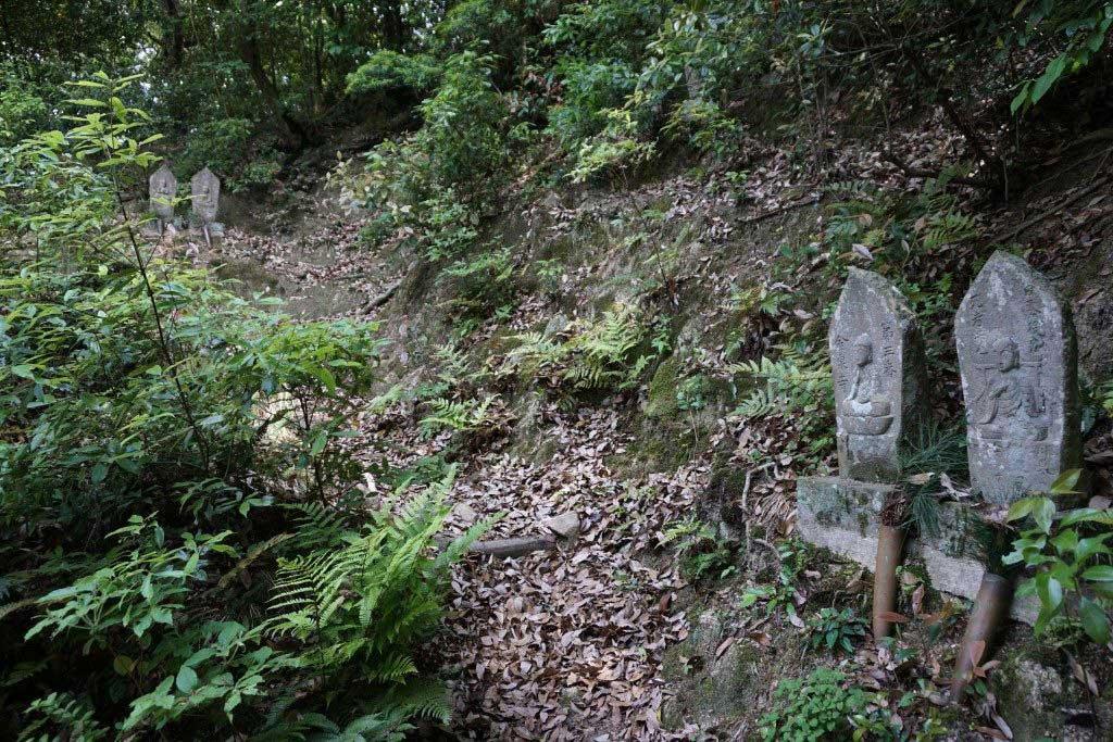 與田寺 写し霊場