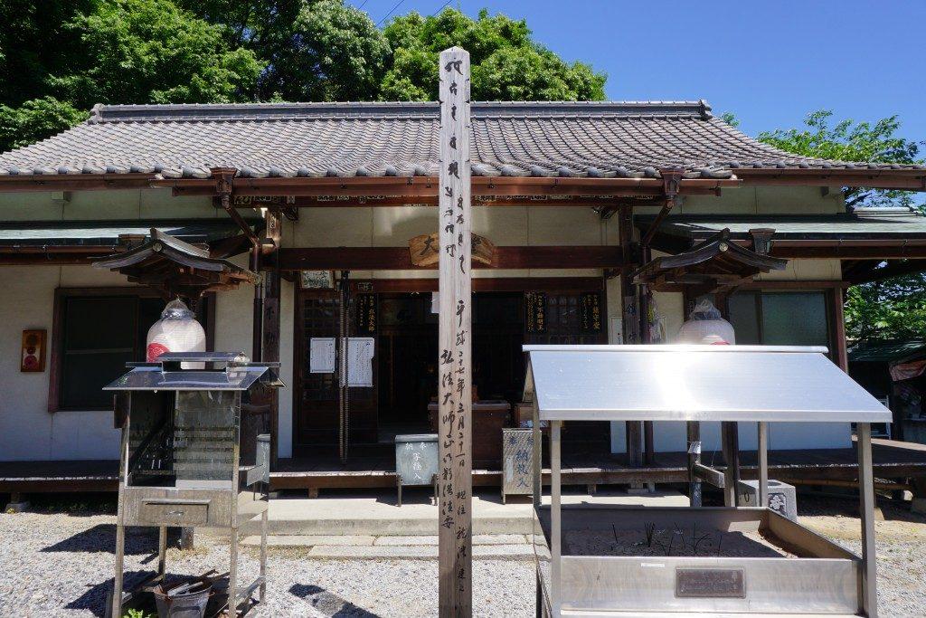 香西寺 大師堂