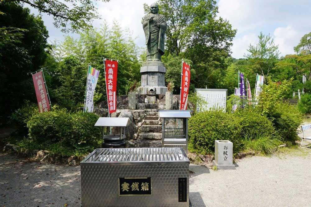 神野寺 弘法大師像