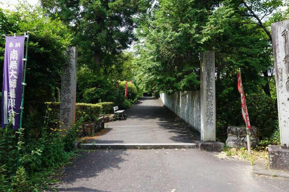 神野寺 入口