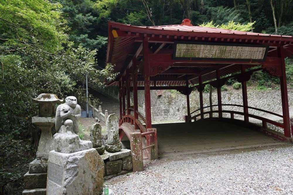 箸蔵寺 鞘橋