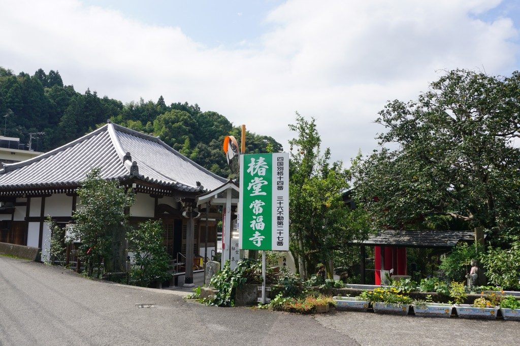 椿堂 入口