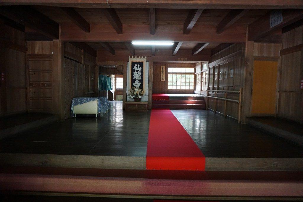 仙龍寺 本堂 入口