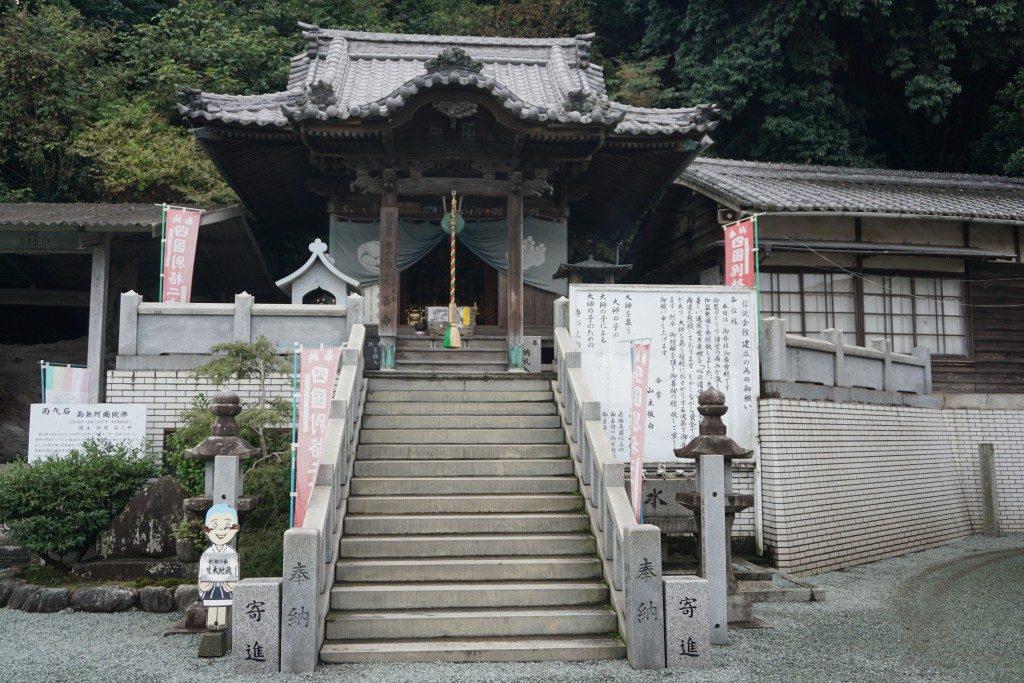 生木地蔵 本堂