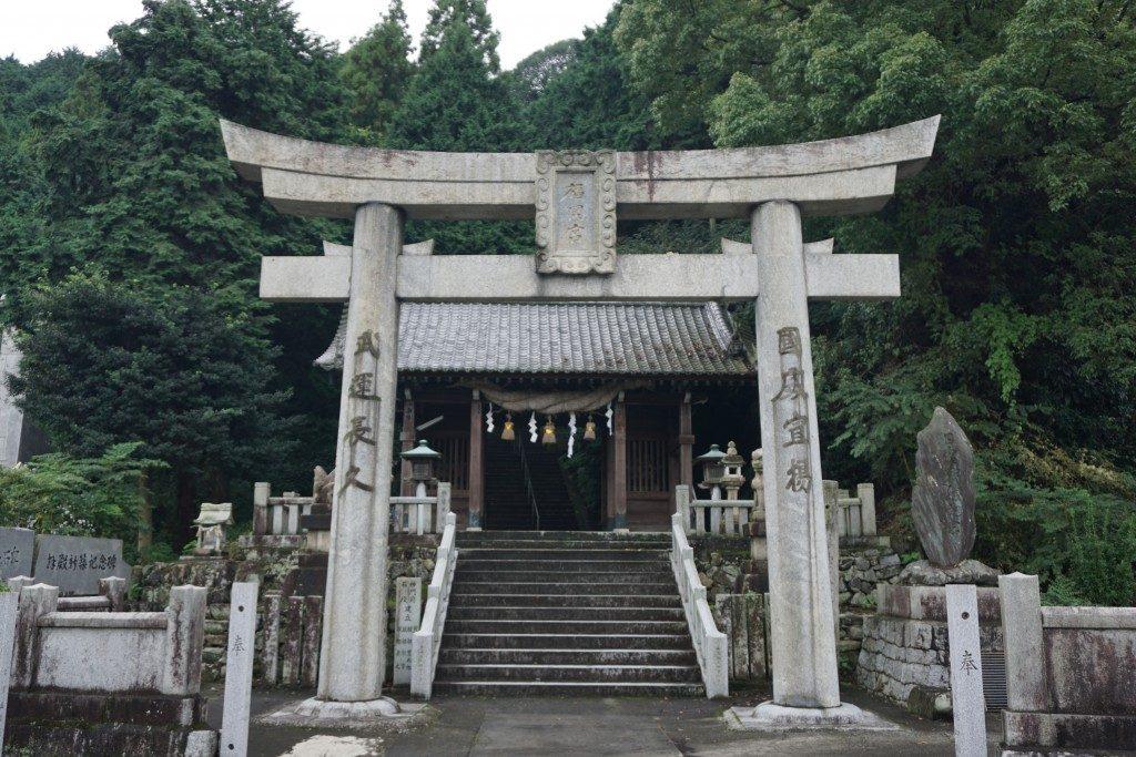 福岡八幡宮 鳥居 神門