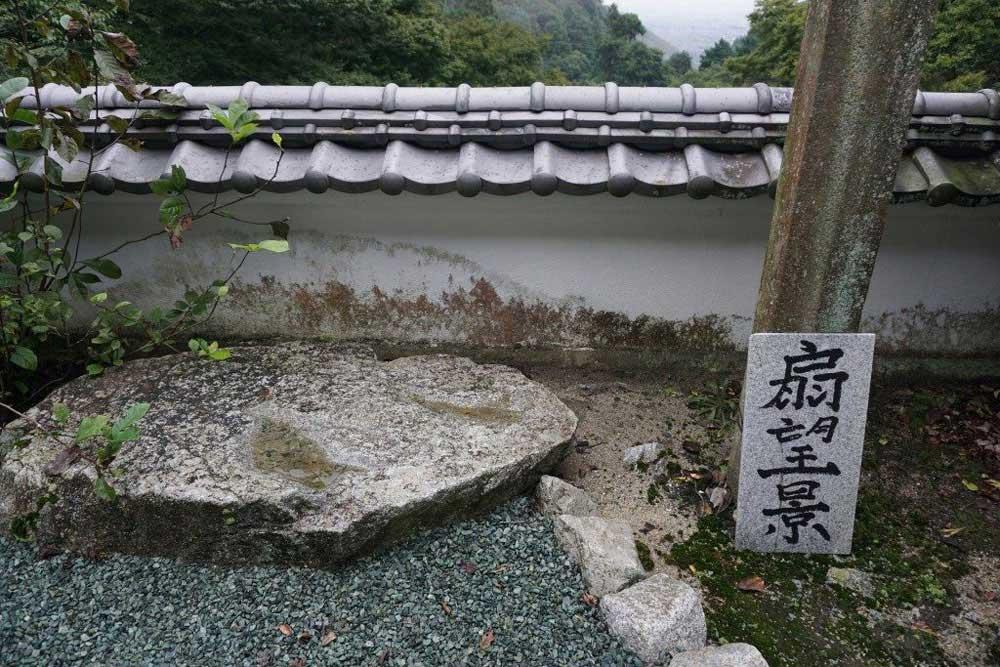西山興隆寺 扇望景