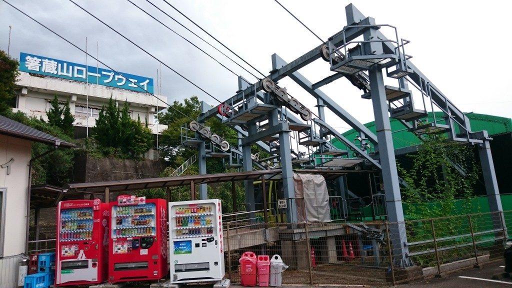 箸蔵山ロープウェイ ロープ