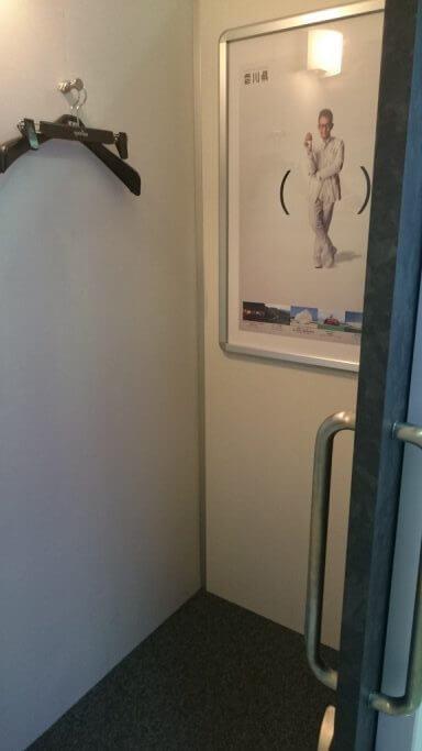 高松空港 お遍路さん更衣室 内部