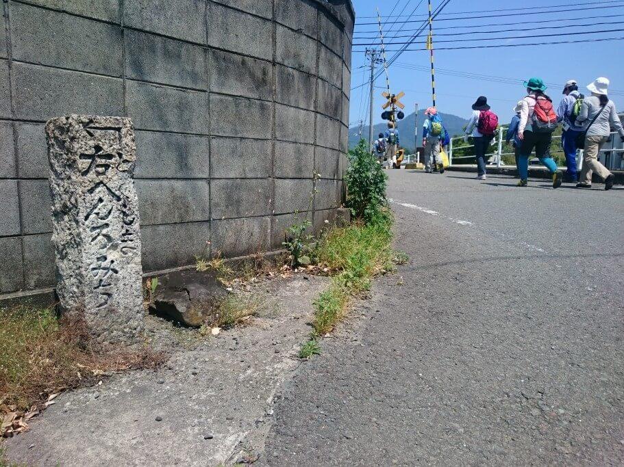 旧撫養街道 道標