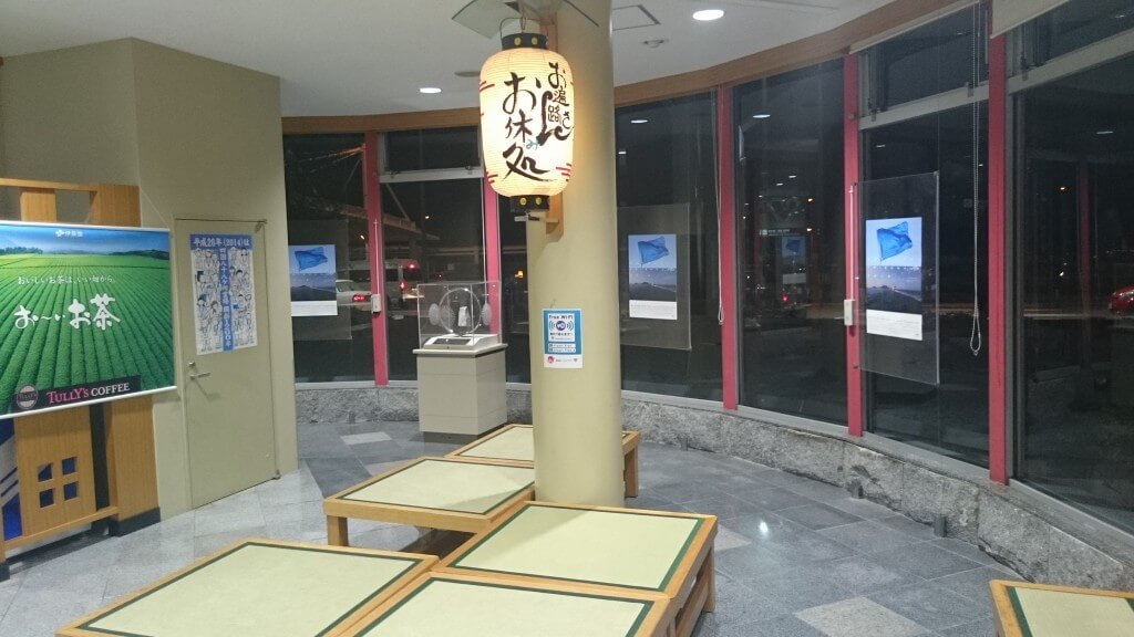 高松空港 お遍路さん休憩所