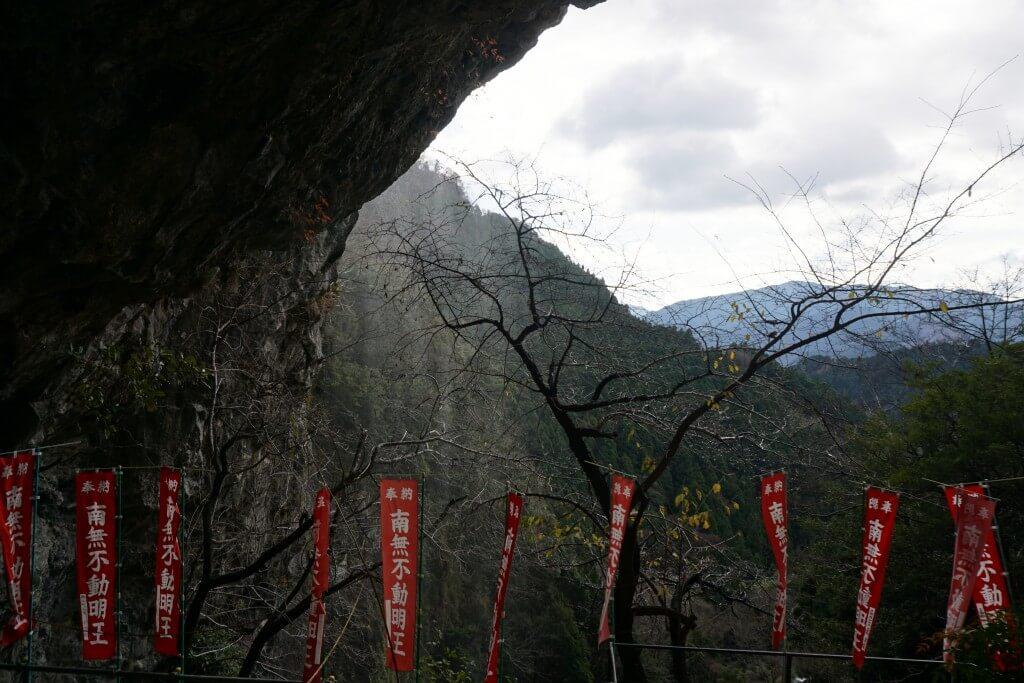 20番奥の院 灌頂ヶ滝